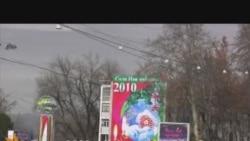 Соли 2009 чӣ соле буд? А. Раҳмонов ва дигарон