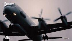 Смотри в оба: неудобная правда о сбитых самолетах