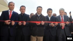 "Отворено ОУ ""Конгреси и манастирит""(Битолски конгрес) во Чаир во Скопје."