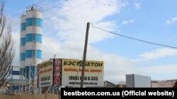 Завод у Феодосії
