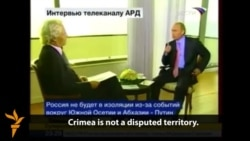 Putin's 2008 Comments On Crimea, Before A Sharp Change Of Tack