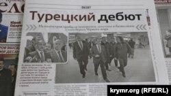 «Крымский телеграф». Статья «Турецкий дебют»