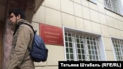 Артем Лоскутов у здания суда в Новосибирске