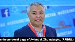 Авланбек Жумабаев.