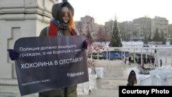 Марина Шоетова во время одиночного пикета в декабре 2019 года