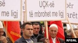 Приштина - протести против ЕУЛЕКС поради отворањето на прашањата за воен криминал на УЧК