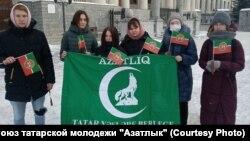 Акция в честь Дня герба Татарстана в Казани