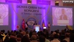 Дөнья кырымтатар конгрессы үз президентын сайлады