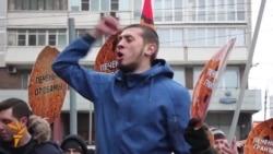 Anti-Maidan Protests Outside RFE/RL Moscow Bureau