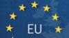 Загребський саміт ЄС і країн Західних Балкан відбувається онлайн