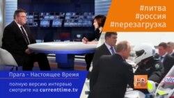 """""""Настоящее Время"""" ЭФИР 26 ноября 2014"""