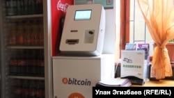 Бишкәктә биткоин банкоматы