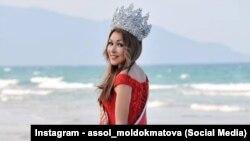 """Дүйнөнүн сулуу айымы"" Сания Шакирова."
