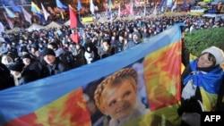 Сторонники евроинтеграции Украины на акции в Киеве