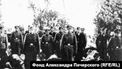 Похороны эсэсовцев, убитых восставшими в Собиборе. 17 октября 1943
