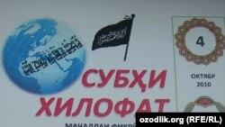 Тәжікстандық Хизб ут-Тахрир ұйымының журналы. 3 қазан 2010 жыл