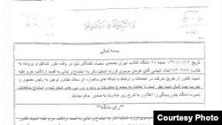 حکم دادگاه هومان موسوی- برای دیدن متن کامل دو بار کلیک کنید