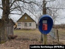 Деревня Трубицино