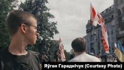 Ягор Цюлькоў. Фота Яўгенія Гараднічука.
