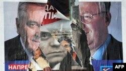Predizborni plakati Radikala i Koštuničine koalicije