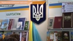 Українська книга на фестивалі у Празі