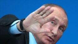 Американские вопросы. Непоправимая ошибка Путина?