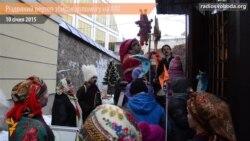 У Києві Різдвяний вертеп збирає допомогу для поранених військових