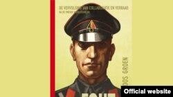 """Книга Кооса Хруна """"Неправильно и нехорошо"""" вызвала серьезный резонанс в Нидерландах"""