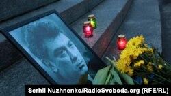 Акція пам'яті Бориса Нємцова, майдан Незалежності, Київ, 26 лютого 2017 року