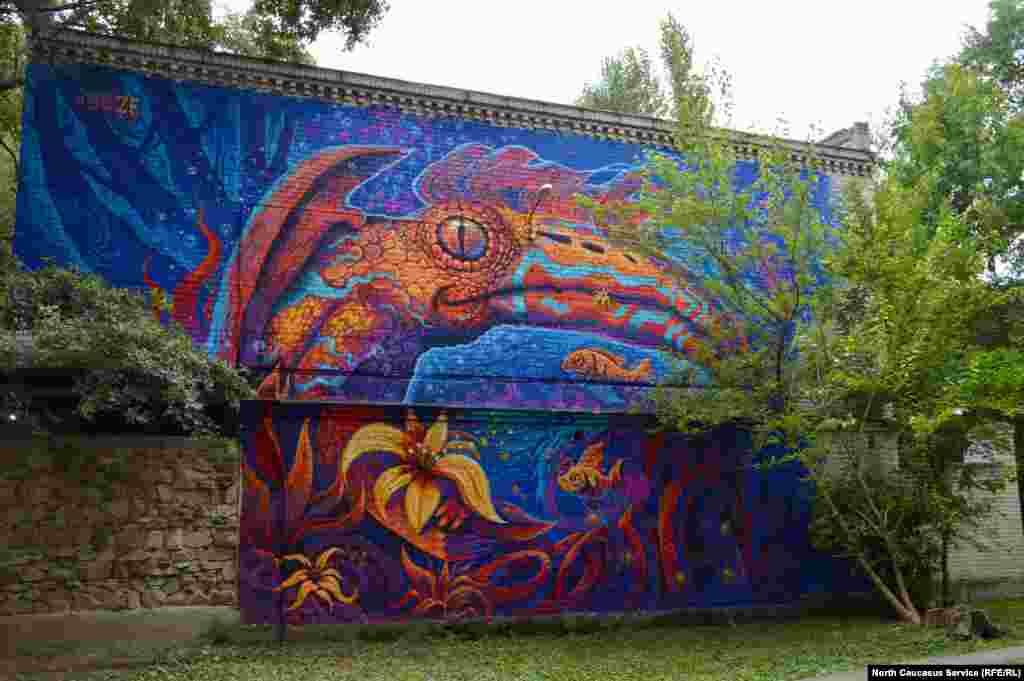 Магические рыбы и дракон поселились в парке. Автор - Георгий Gooze