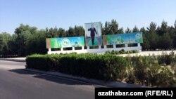 Автобан, пригород Ашхабада