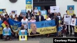 Акция в защиту арестованных в России украинских граждан в Мюнхене, сентябрь 2015 года