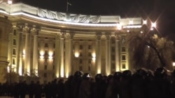 Ukrainian Nationalists March On Oligarch's Office