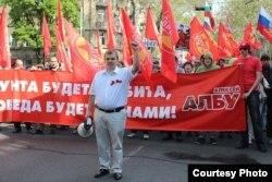 """Демонстрация в День международной солидарности трудящихся. Одесса, 1 мая 2014 года. Фото """"Думская"""""""