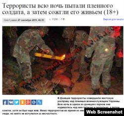 Скріншот з сайту uapress.info