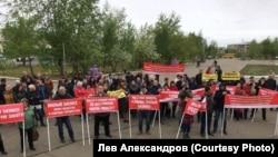 Митинг в Чите