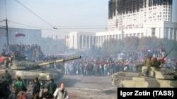 Москва. 1993 рік. Танки біля Білого дому