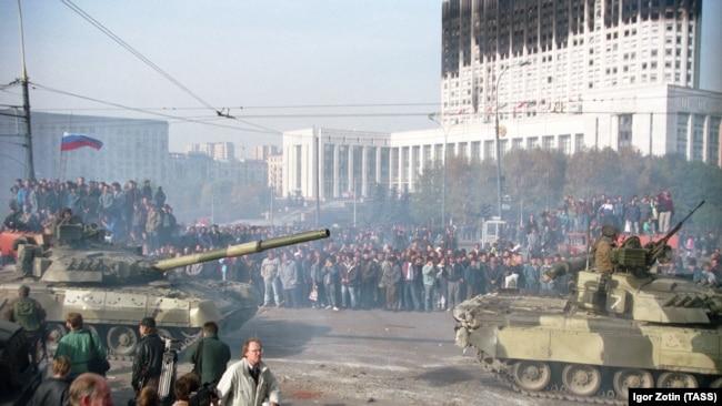 Москва. 1993. Танки у Белого дома