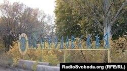Шахту «№2 Новогродовская» готовят к затоплению