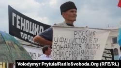 На траурном митинге, посвященном 69-ой годовщине депортации крымских татар, Симферополь, 18 мая 2013 года