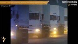 Лавров: Сподіваюся, західні партнери не будуть вставляти палиці в колеса
