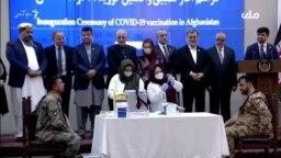 آغاز تطبیق واکسین ویروس کرونا در افغانستان