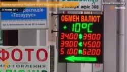 Яценюк критикує Нацбанк через падіння гривні