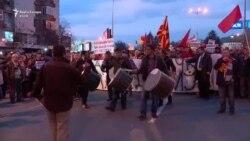Vazhdojnë protestat kundër gjuhës shqipe