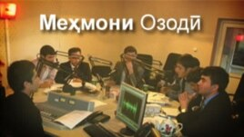Banner, Radio Ozodi program, 'Tajik Guest.'