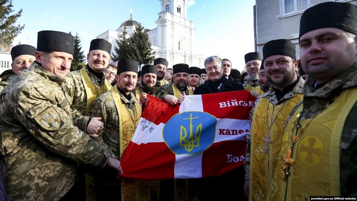 Чтобы иметь будущее, Украине нужно разобраться с прошлым