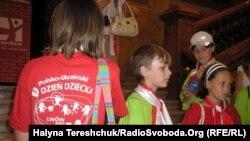 Польсько-український день дитини, Львів, 1 червня 2011 року