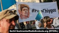 Акція на підтримку Ахтема Чийгоза в Києві, 13 вересня 2017 року