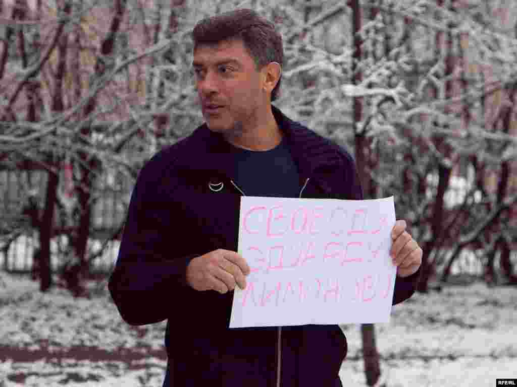 "Boris Nemtsov, a leader of the opposition movement Solidarity, protested alone -- and legally -- on November 16. - His sign reads ""Freedom for Eduard Limonov."" The protest took place outside the detention center where Limonov was being held on a 10-day sentence."