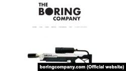 Вогнемет компанії The Boring Company